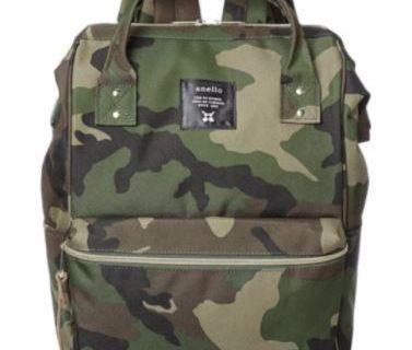 Backpack Army, Ransel yang Tangguh dan Serbaguna.